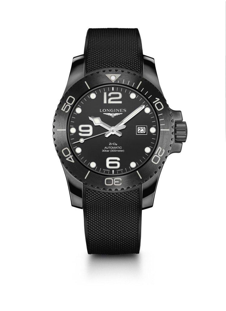 浪琴HydroConquest深海征服者腕表,陶瓷表殼、表圈和表盤,防水達300...