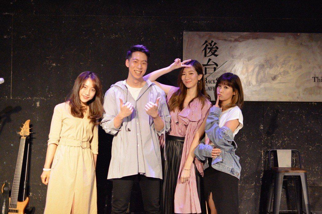 「The Lighters」和袁詠琳(右)、蔡佩軒(左)在演唱會上合作。圖/杰思...