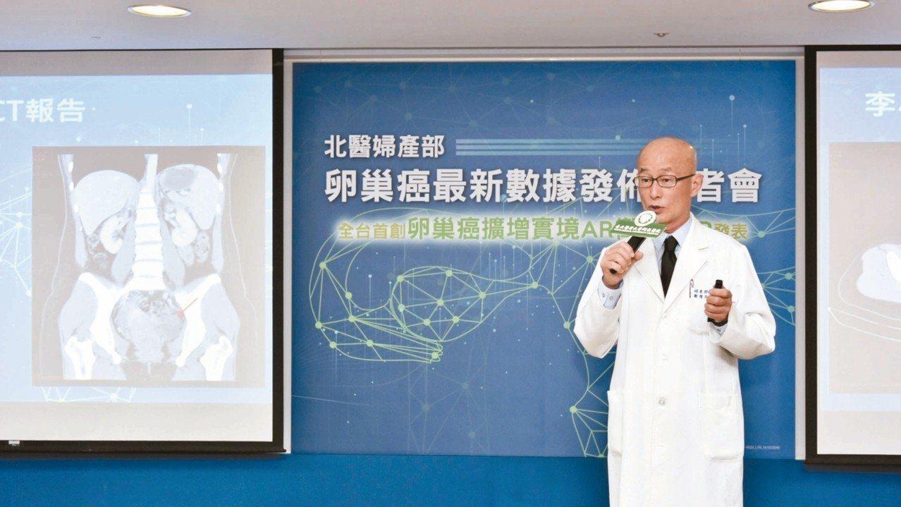 達文西手術名醫、北醫附醫婦產部主任劉偉民。 報系資料照