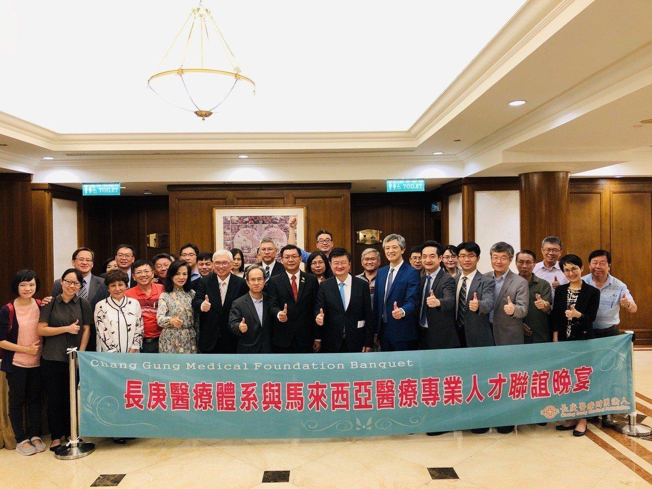 長庚醫療團於馬來西亞檳城舉辦癌症治療新技術研討會,並與普特拉醫療中心(PMC)及...