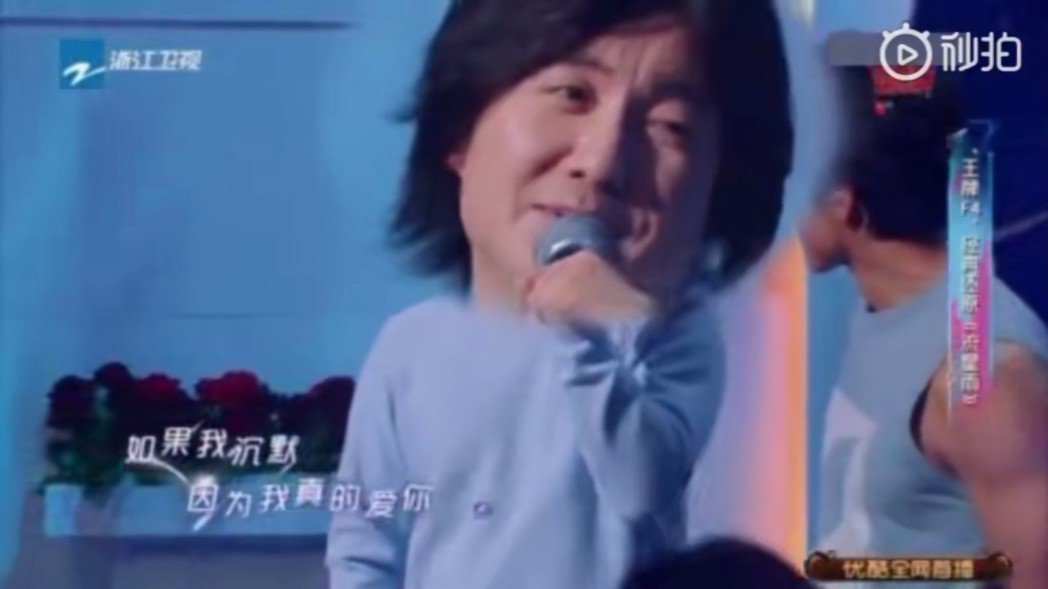 大陸主持人沈騰扮成「花澤類」,言承旭憋笑。圖/截圖微博