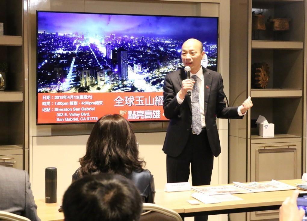 高雄市長韓國瑜美西時間13日下午在洛杉磯參加「全球玉山經濟論壇」,向海外企業家行...