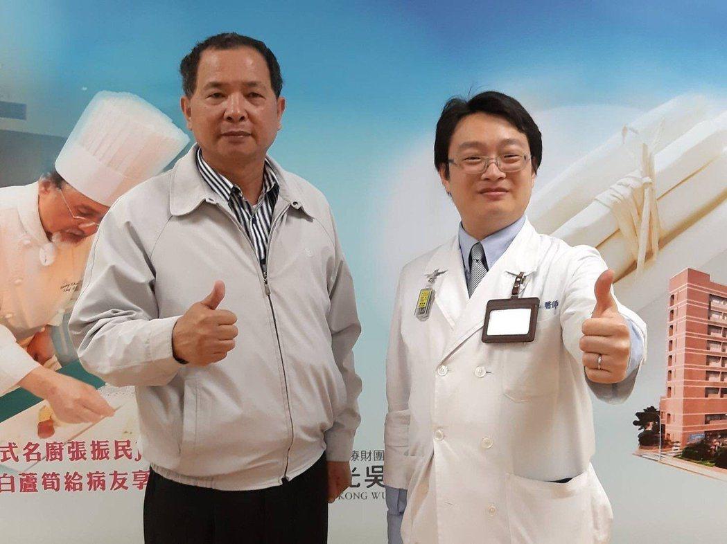 肺癌患者梁先生(左)與新光醫院腫瘤治療科主治醫師楊凱琳。圖/新光醫院提供