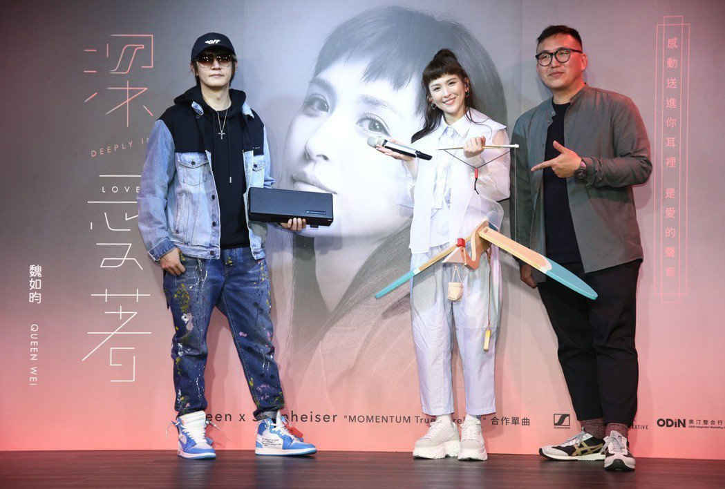 魏如昀(中)和2位友人成立全新音樂影像品牌。圖/謀生創意提供