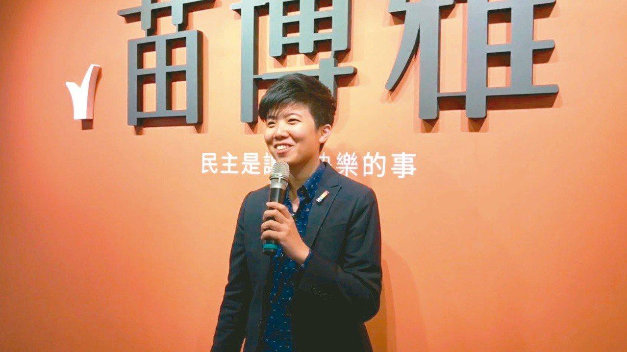 台北市議員苗博雅曾在臉書上批網紅父母打小孩po網炫耀的歪風。 圖/競選團隊提供