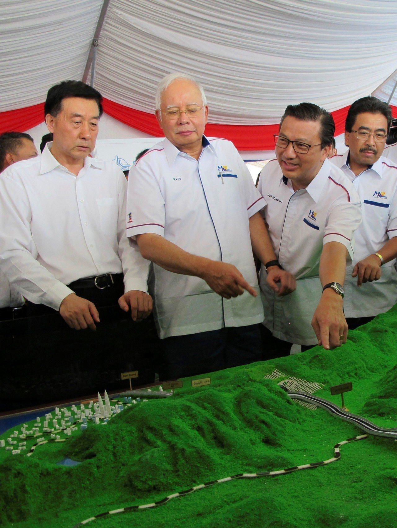 2017年,時任馬來西亞總理納吉(中)在關丹觀看東海岸鐵路模型。 (路透)