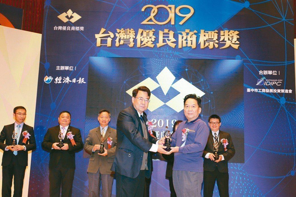 鼎億GTC公司總經理王恩德(右)獲頒2019台灣優良商標獎獎座。 黃奇鐘/攝影