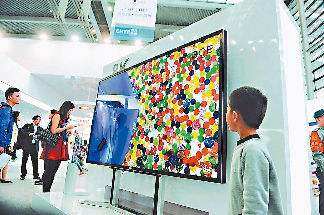 京東方為首的大陸七家面板廠今年起大量開出大尺寸面板產能,使得台系相關「面板供應鏈...