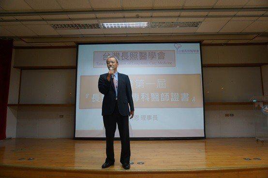 檢察長朱兆民於致詞中,提出長照法的相關法律規範說明及對於擔任長照醫師們的法律保障...