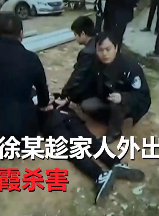 徐男被警方控制。 (視頻截圖)