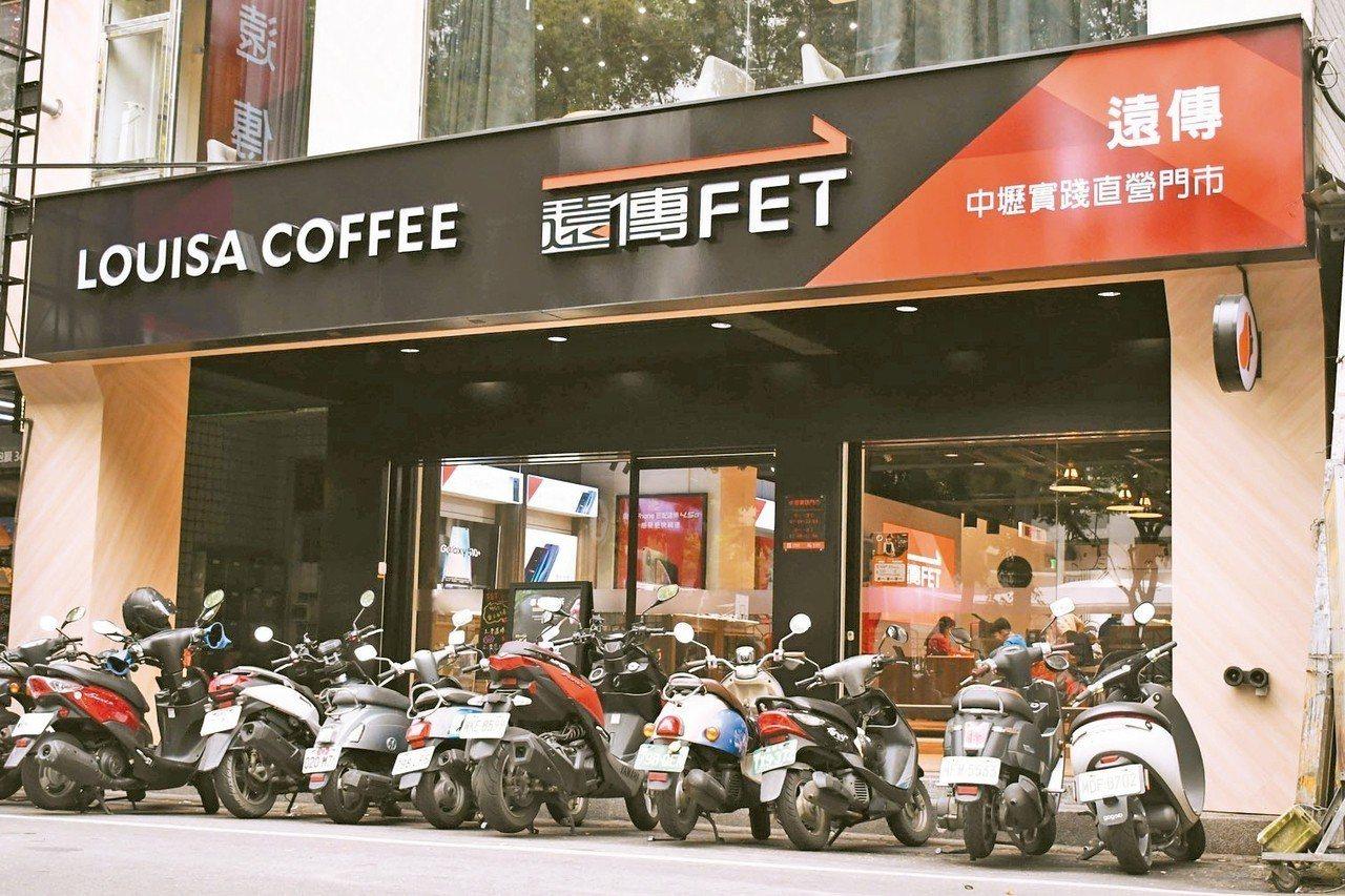 遠傳首度跨界攜手路易莎咖啡,進駐桃園中壢熱鬧的中原夜市商圈。 圖/遠傳電信提供