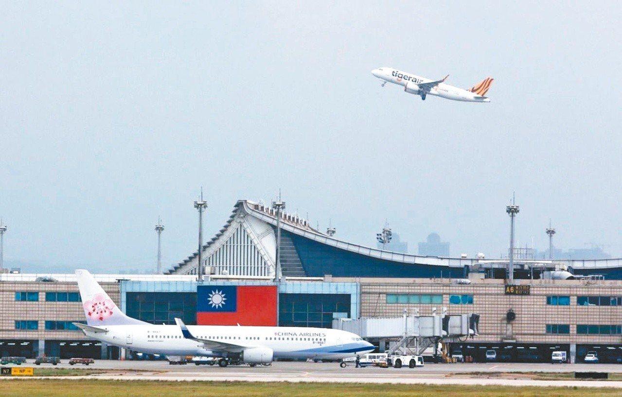 桃園機場附近噪音補償金發放標準,將不再以60分貝噪音線為限。圖/聯合報系資料照片