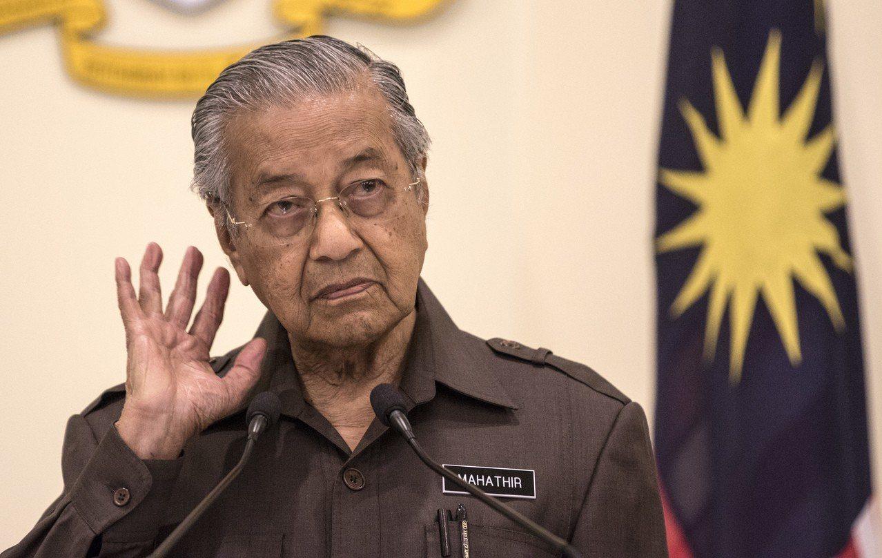馬來西亞首相馬哈地。 歐新社
