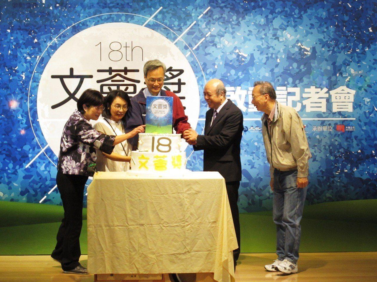文獎舉辦至今已歷經18年,仿佛是一場成年禮,特別邀請大家一起為18周年慶生、切蛋...