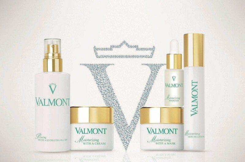 瑞士VALMONT極緻保濕系列全品項。 業者/提供