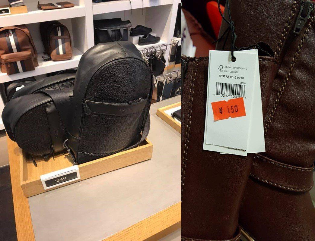 一名網友到日本逛outlet商場之後發現,相同的商品,台灣的售價比日本貴上1倍,...