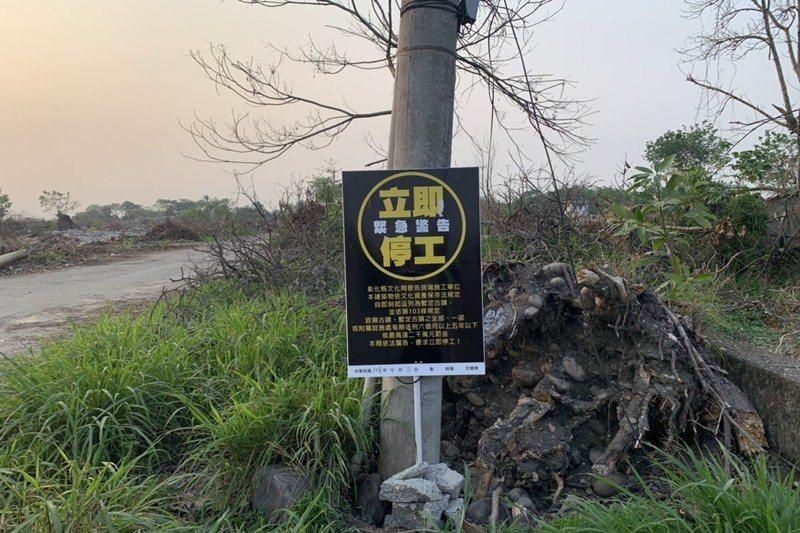 4月3日,彰化溪州榮民工廠緊急列為暫定古蹟。 圖/彰化縣文化局提供