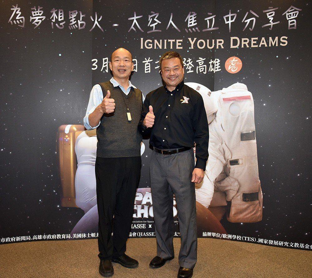 韓國瑜市長歡迎焦立中博士訪問高雄。 (攝影/高嘉澤)