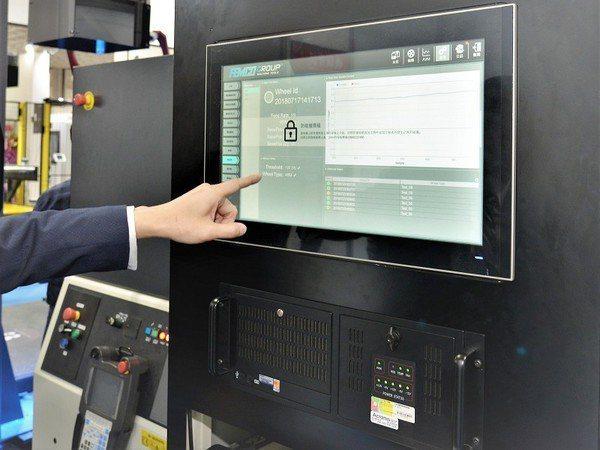圖3 : 發得科技新發表的「智慧服務系統i-Service」,以簡單直觀的操作介...