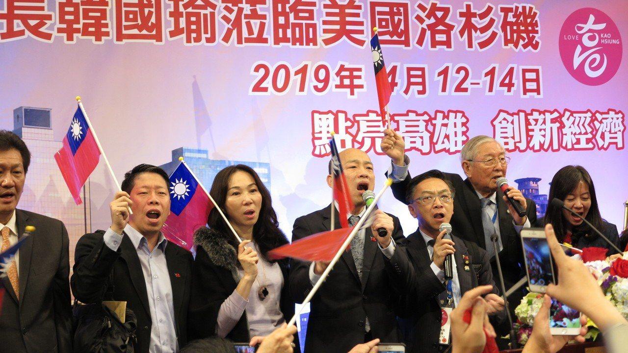 韓國瑜在洛杉磯演講,還在現場領唱《中華民國頌》。記者王慧瑛/攝影