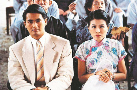 「舊情人再同台」是演員們很難迴避、既尷尬又不得不拿出專業素養面對的課題。演技精湛、人氣超旺的周潤發,從在香港演電視劇走紅再跳上大銀幕,搭檔過的女星為數眾多,自然也碰過和舊愛再合作的情形,他雖然沒有顧...