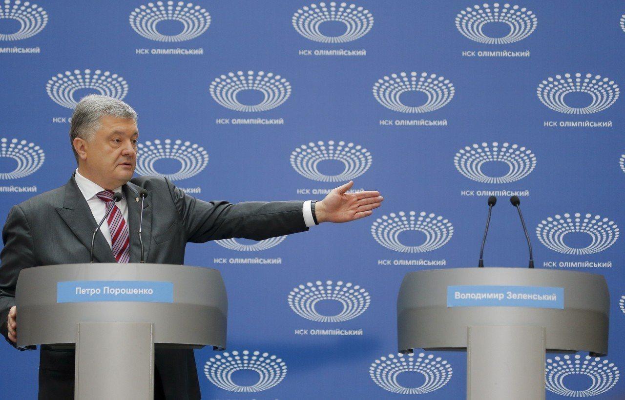 現任總統波洛申科先前邀請對手澤倫斯基參加14日的辯論會,對方如預期缺席。美聯社