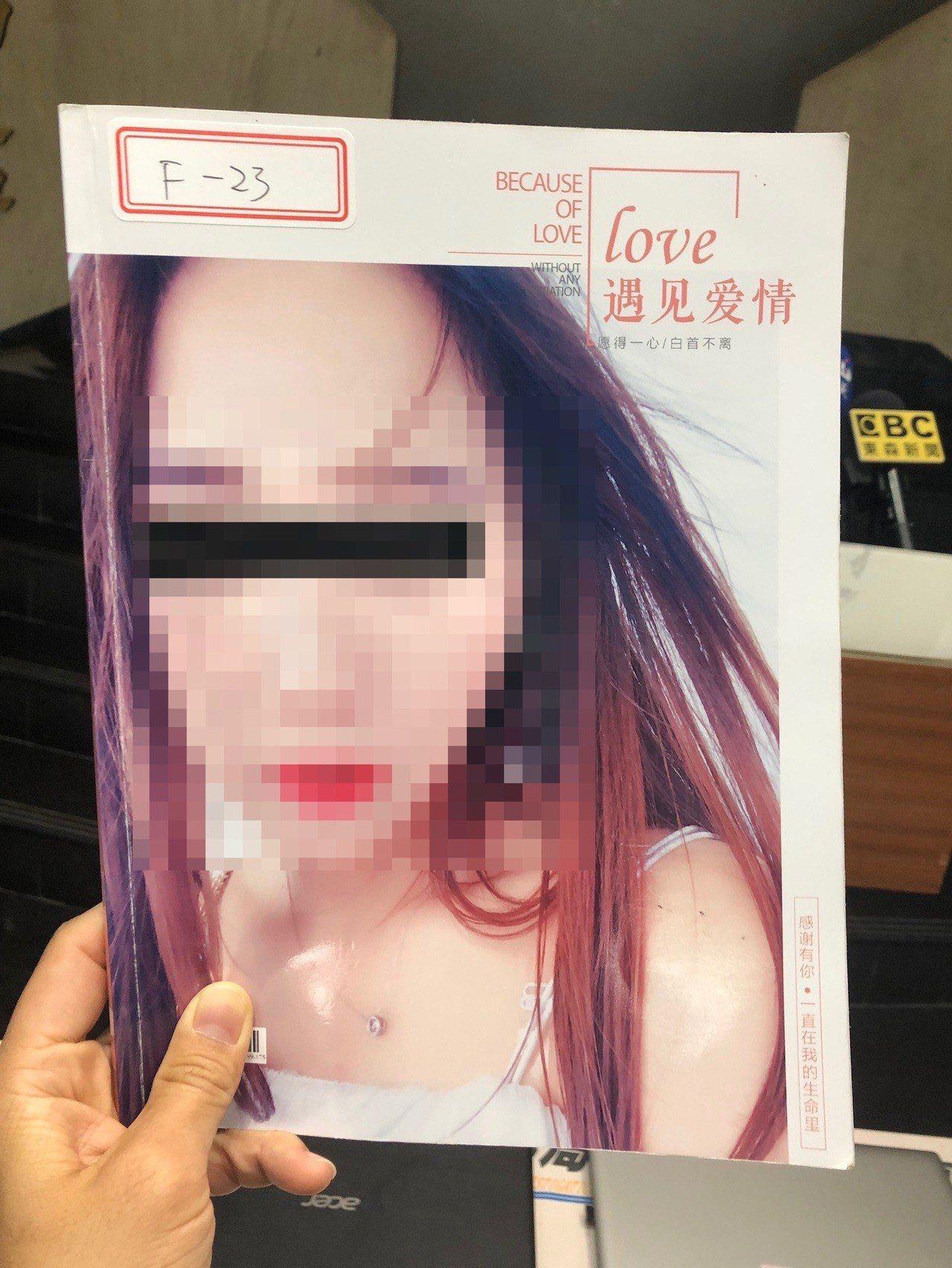 刑事局中打破獲以徐姓男子為首的愛情詐騙集團,查緝時發現有被害女子把與嫌犯的對話,...