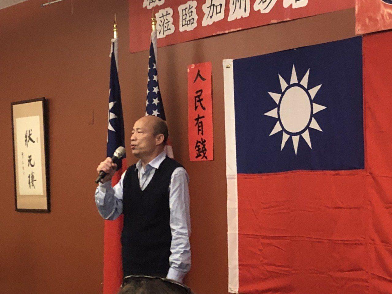 高雄市長韓國瑜說,他抱持著開放心胸和來自世界各地的人交朋友,為高雄搭起更多友誼橋...