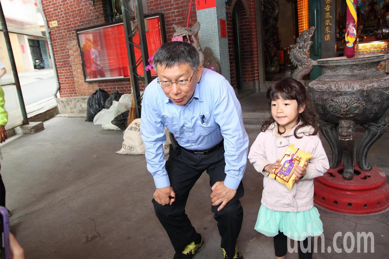 台北市長柯文哲遇到和小粉絲拍照,也趕緊彎下腰來。記者黃寅/攝影