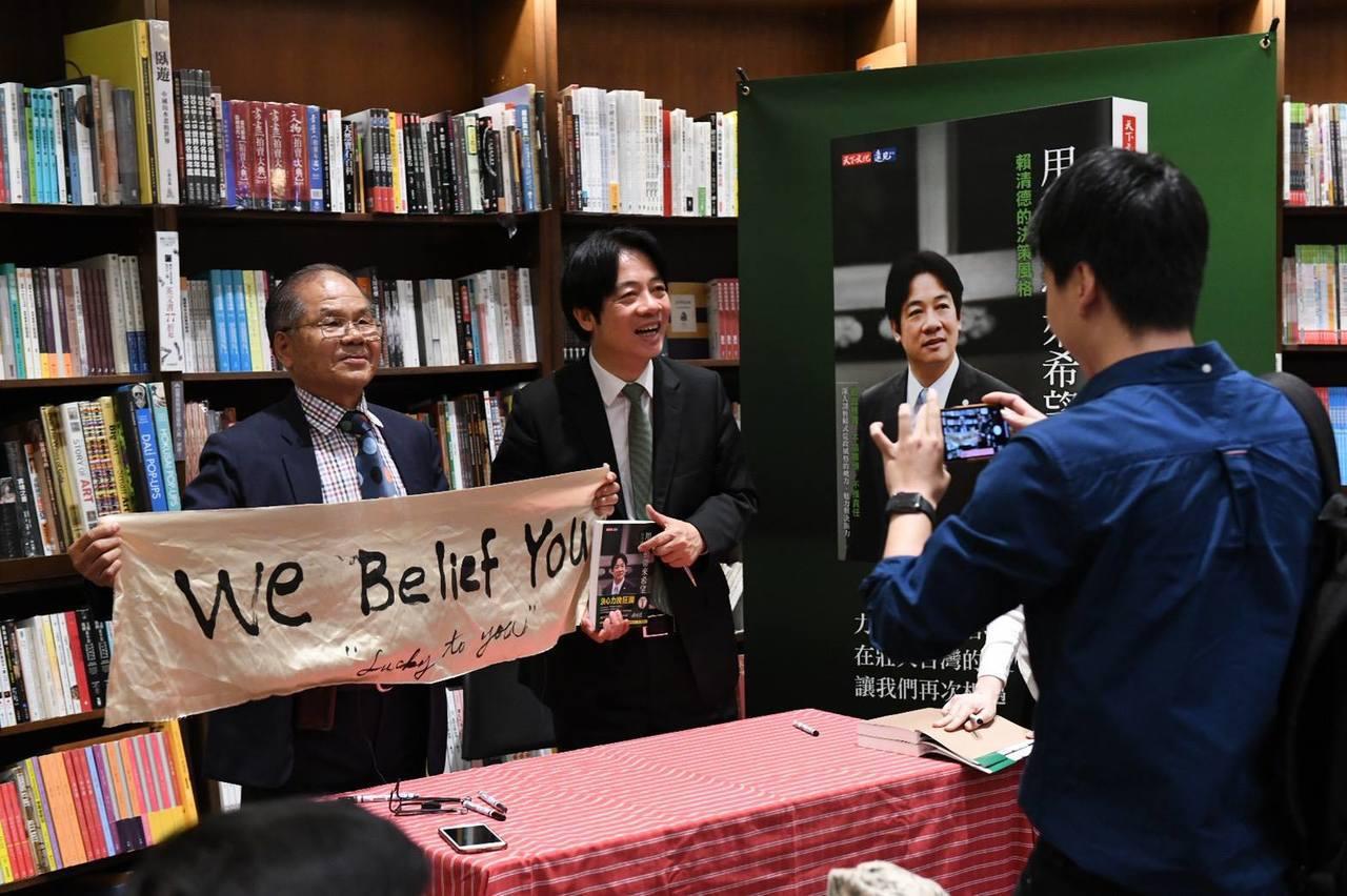 行政院前院長賴清德昨天簽書會巡迴到台中。圖/取自賴清德臉書