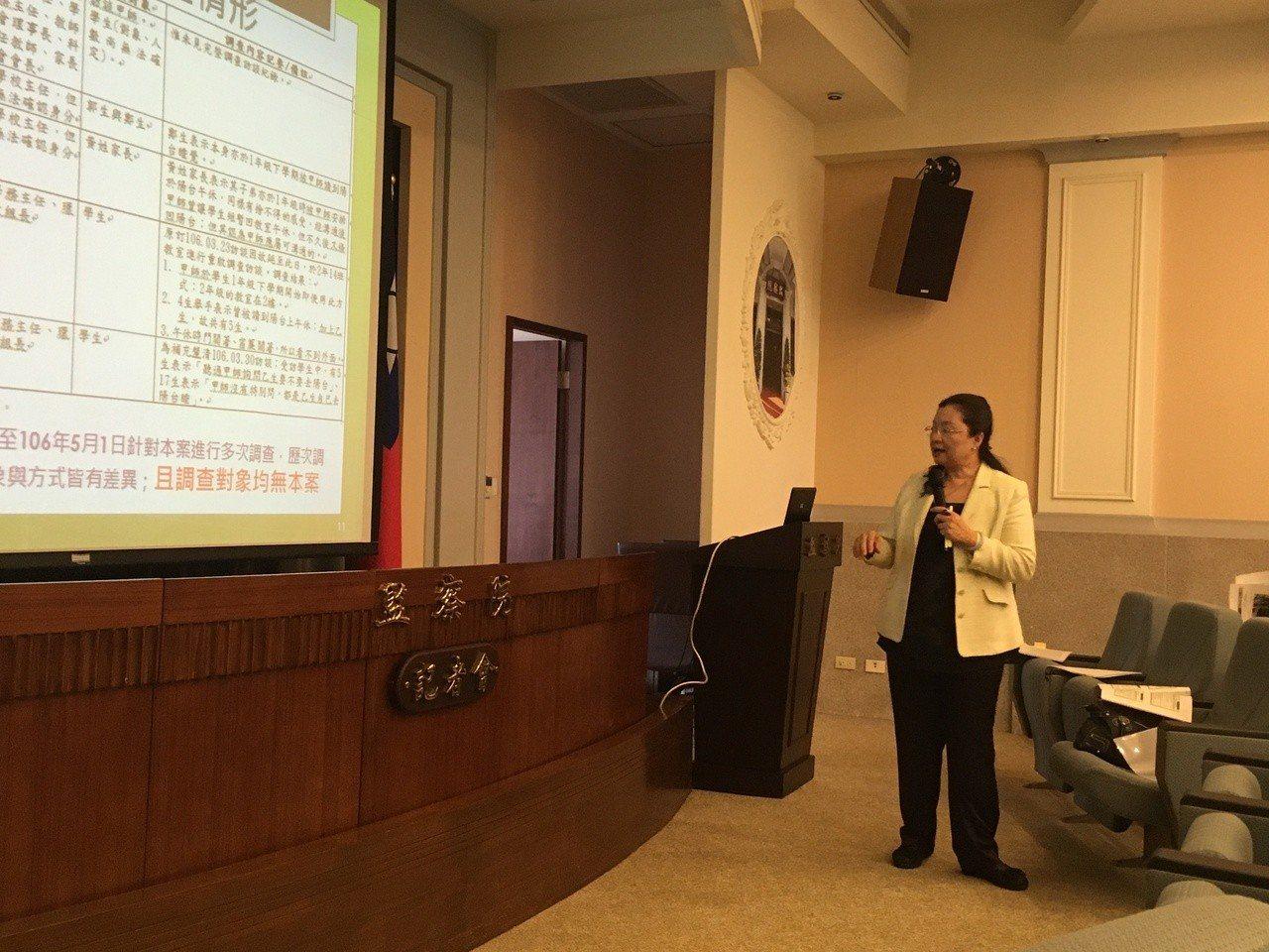 監察委員田秋堇表示,「零體罰」未能落實,教育單位應檢討。 記者程嘉文/攝影