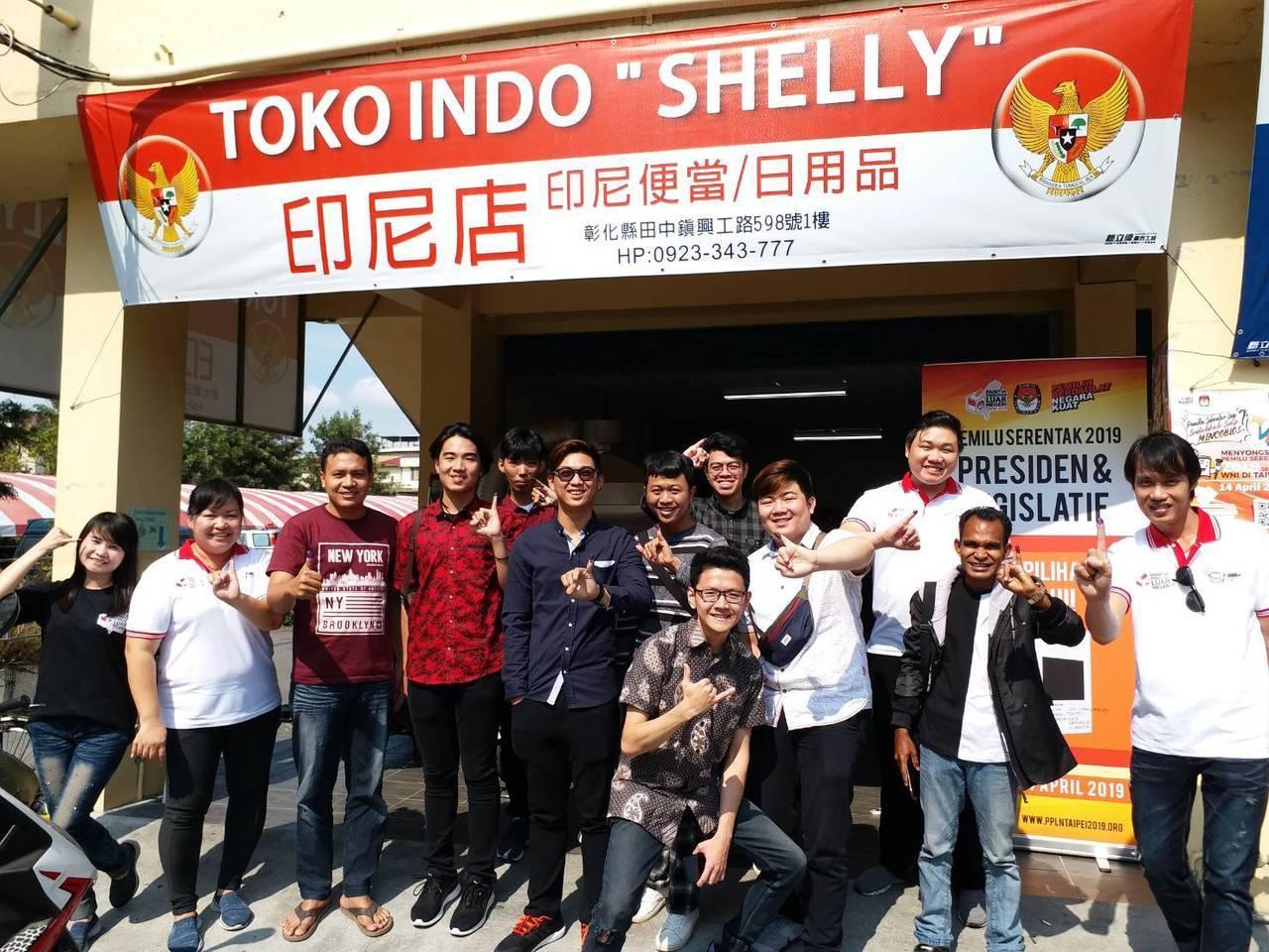 印尼第四屆總統大選將於4月17日舉行投票,明道大學100多位印尼生也前往彰化田中...