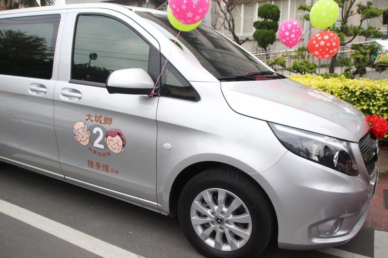大城鄉今天獲贈兩輛「長青服務車」。記者林敬家/攝影