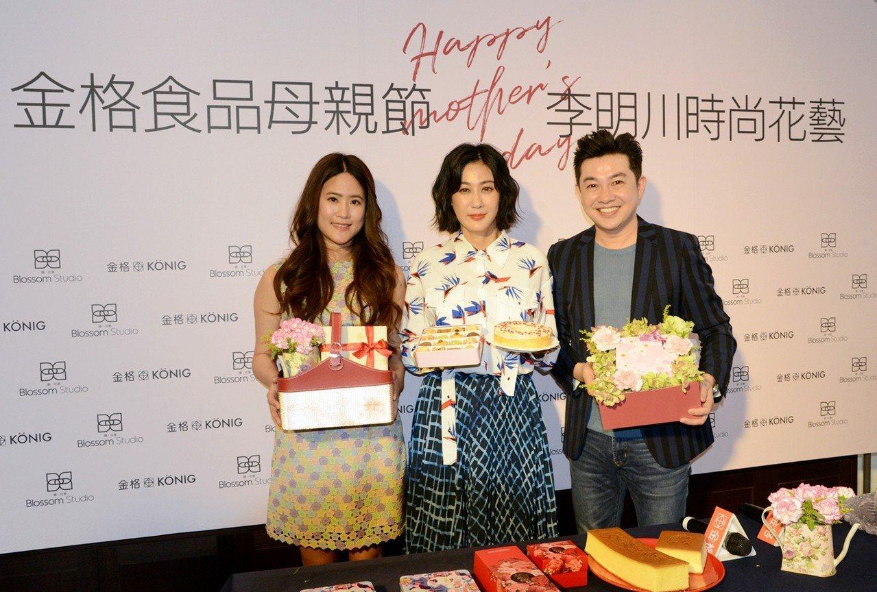 金格食品今年首度跨界時尚花藝,與造型教父李明川Blossom Studio合作。...