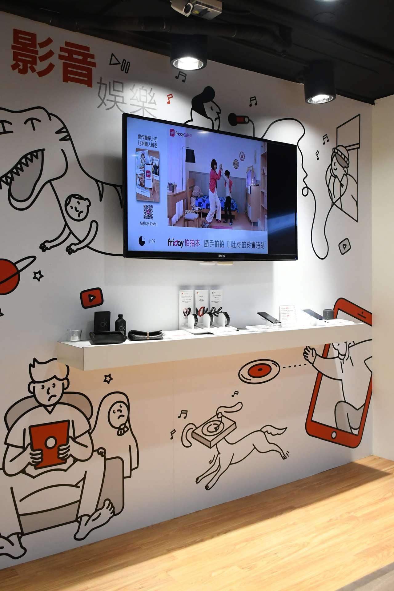 現場還可體驗friDay影音產品系列,邊喝咖啡邊享受視聽娛樂。圖/遠傳電信提供