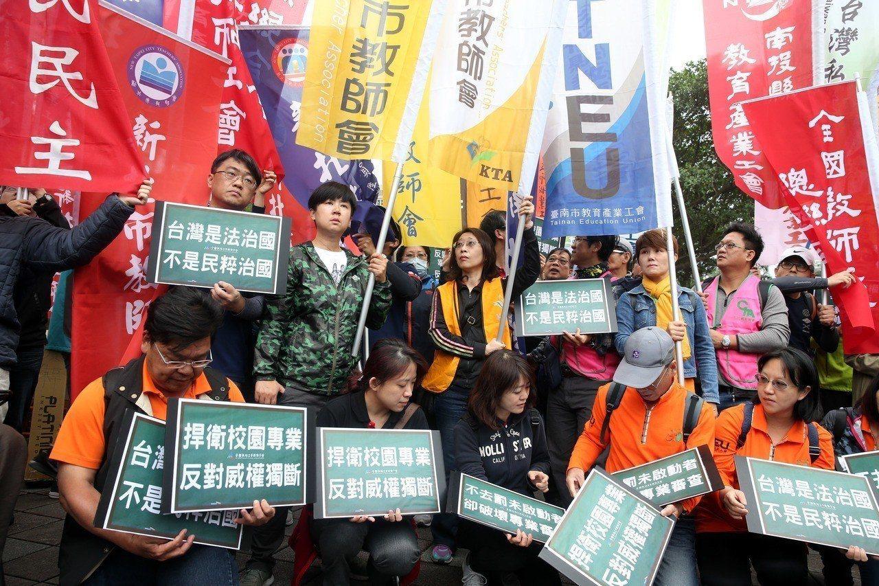 教育及文化委員會上午審議教師法並進行詢答,教師團體抗議教師法惡修,到立法院前抗議...