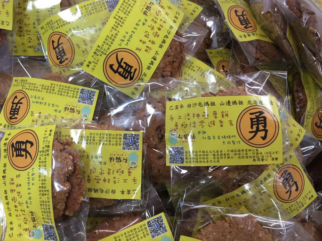 桃園市平鎮區鎮興里民募款,以「阿霸妹生活站」品牌,自製洛神燕麥餅乾做結緣品,追隨...
