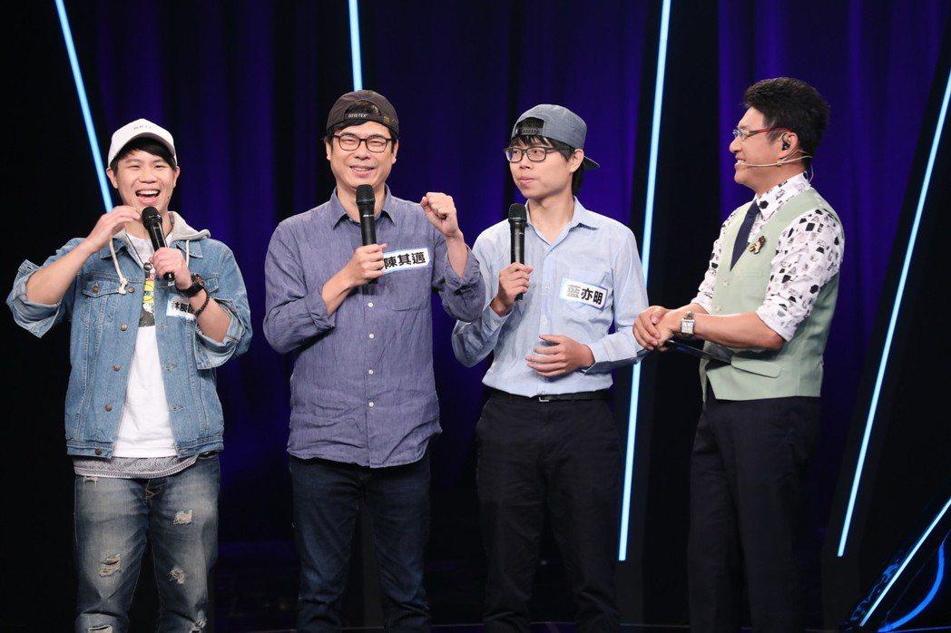 行政院副院長陳其邁(左二)挑戰「台視17Q」。圖/台視17Q提供
