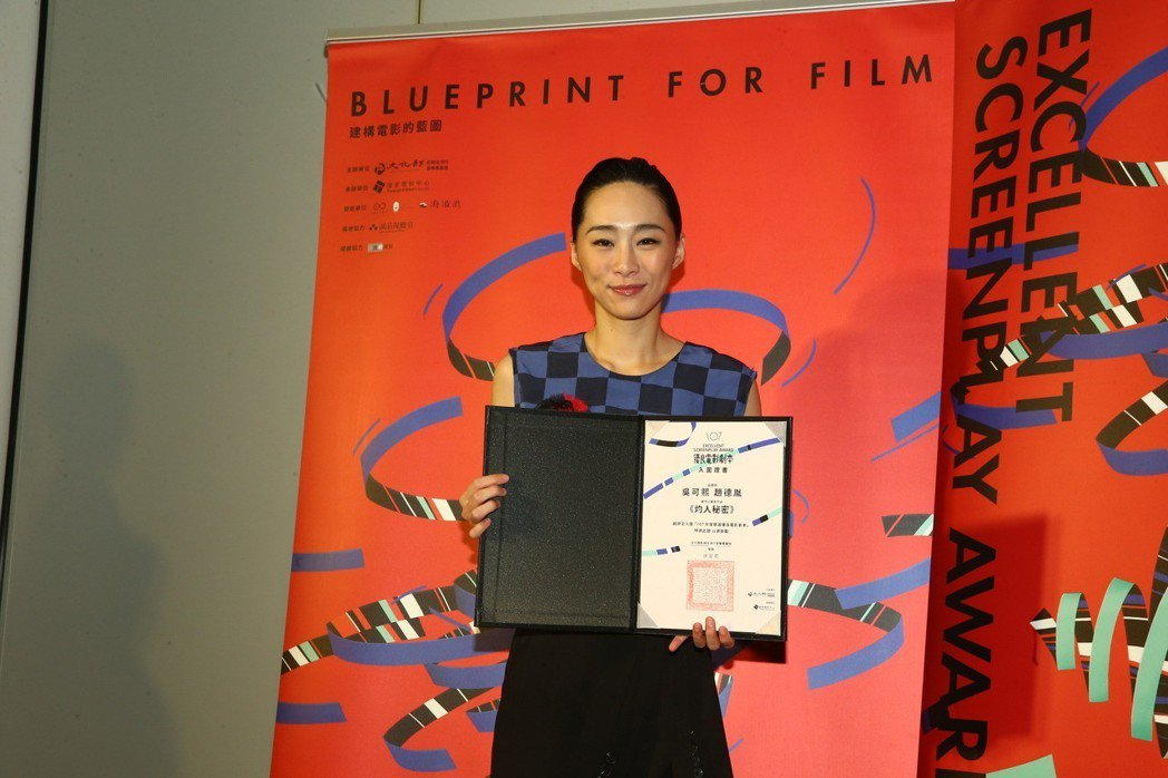 吳可熙代表「灼人秘密」參加優良電影劇本頒獎典禮。記者黃保慧/攝影