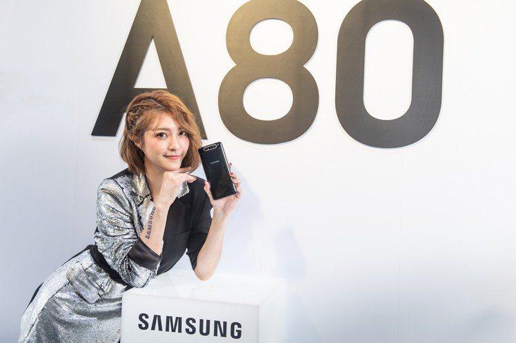 三星針對直播世代推出全新翻轉相機設計的Galaxy A80,預計6月上市。圖/三...