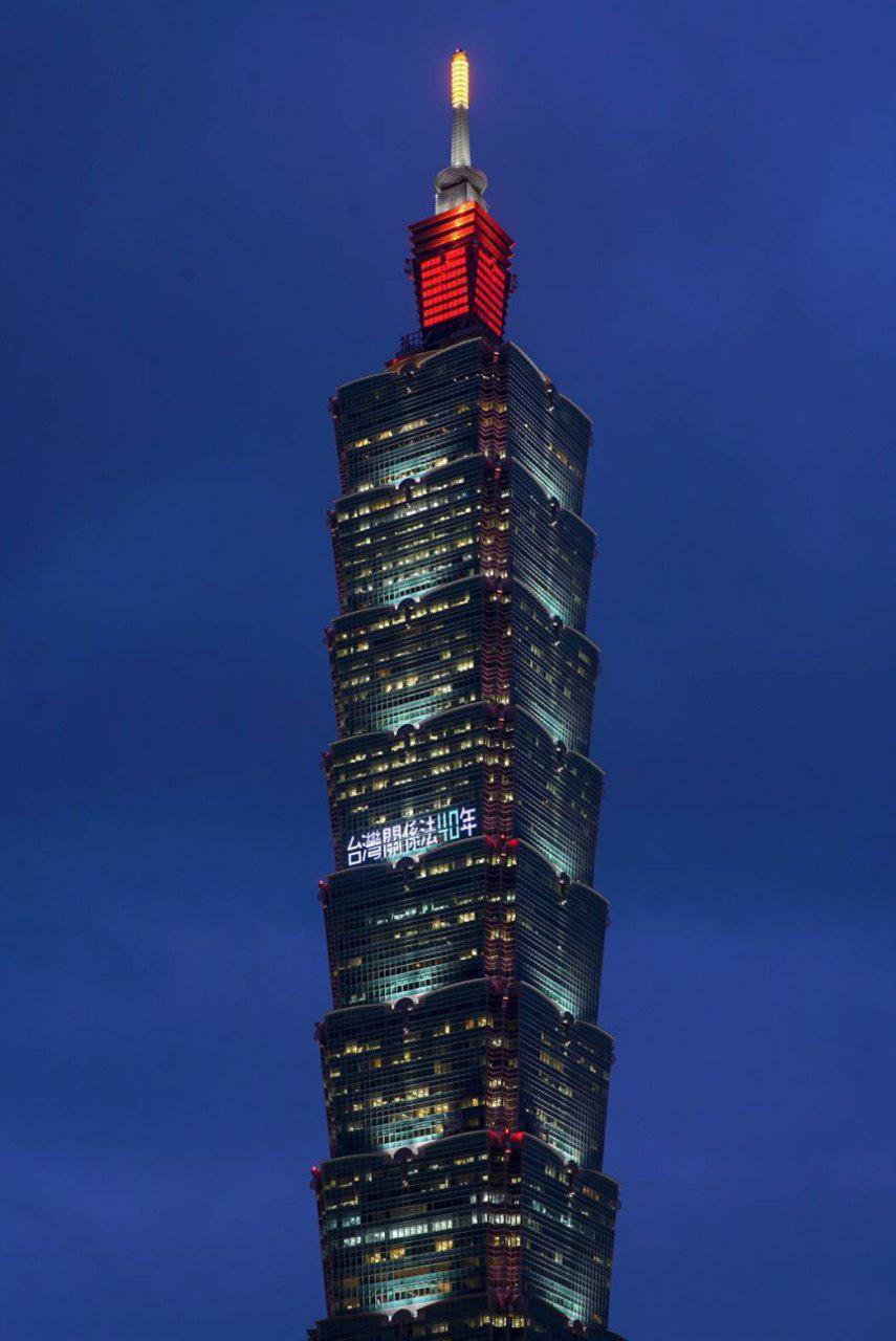 國際知名景點台北101。外交部提供