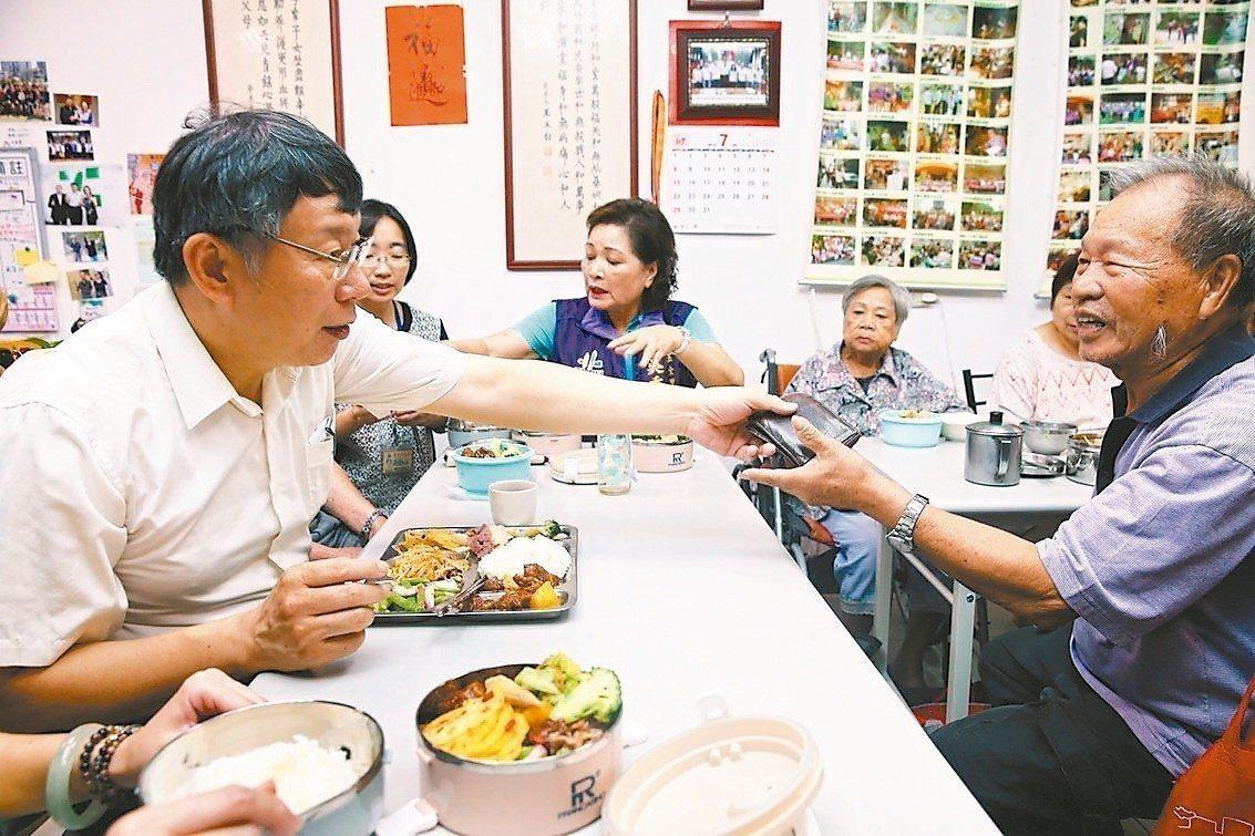 台北市長柯文哲常出席地方的老人共餐活動,跟銀髮族「博感情」。 圖/聯合報系資料照...