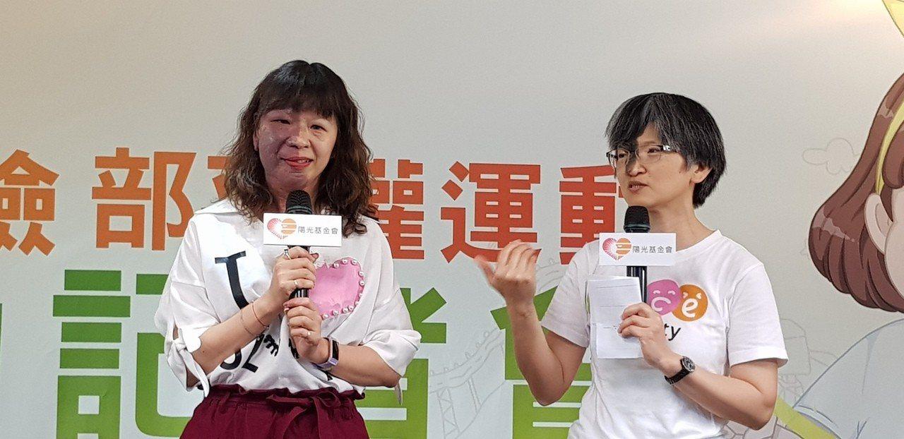 顏面有血管瘤的邱莉惠(左)以自身經驗說明顏面傷殘者的困境。 記者修瑞瑩/攝影