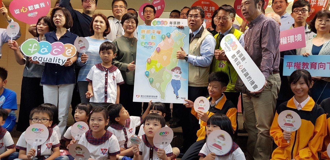 台南市長黃偉哲(中)昨天與陽光基金會一起宣導臉部平權。 記者修瑞瑩/攝影