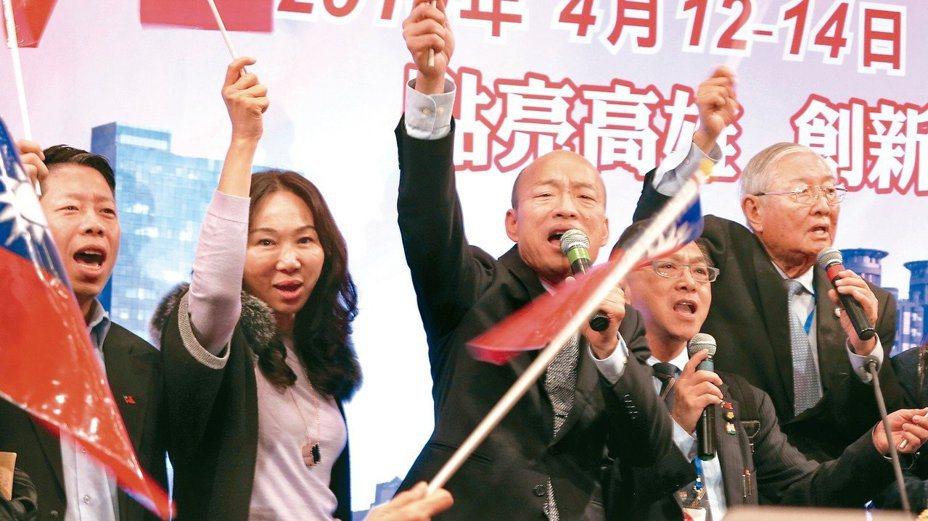高雄市長韓國瑜在美國洛杉磯演講,現場促選總統聲音不絕於耳;韓要華僑「明年1月11日一定要回台灣投票」。  特派記者王慧瑛/攝影