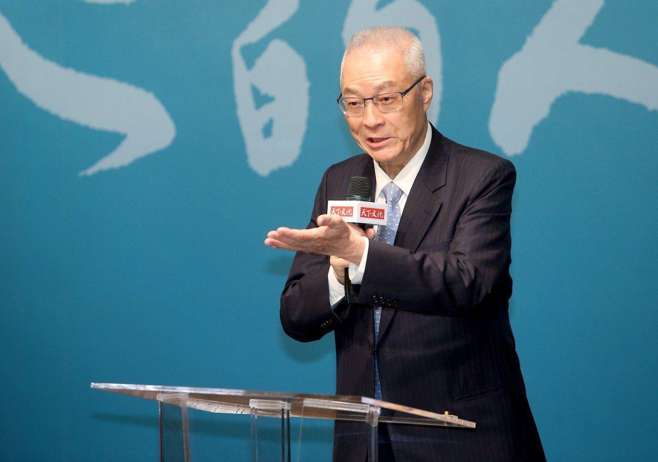 在馬英九總統任內曾任行政院長的國民黨主席吳敦義表示,尊重韓國瑜的發言,但不完全認...