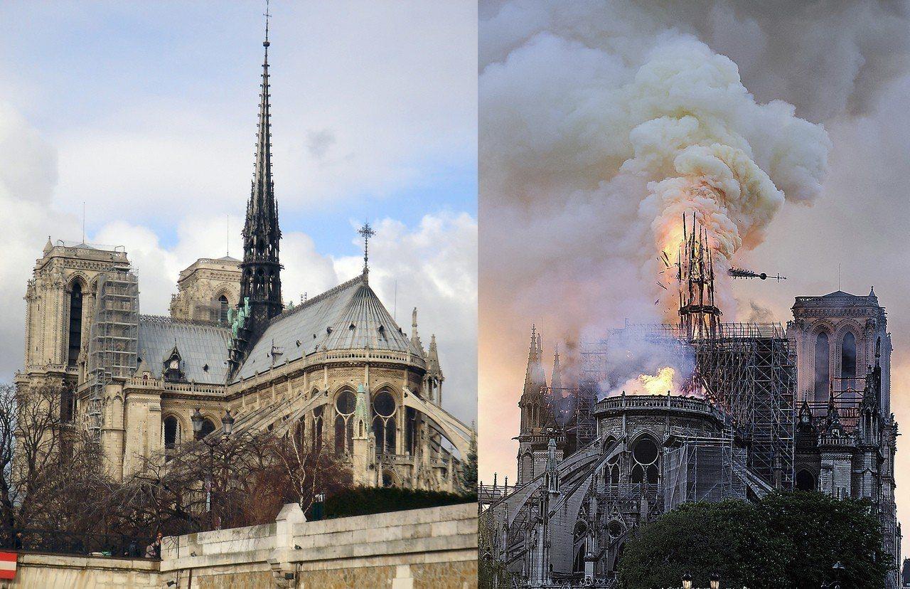 失火前後的巴黎聖母院,聖母院的尖塔在火警中被燒斷。圖/美聯社、本報系資料照片