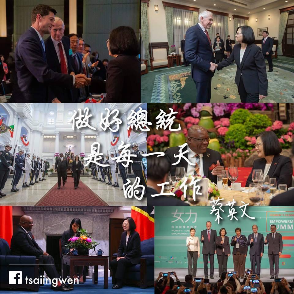 蔡英文總統今天有六個與國際友邦相關的行程,她說,「這就是我們國家每天運作的日常,...