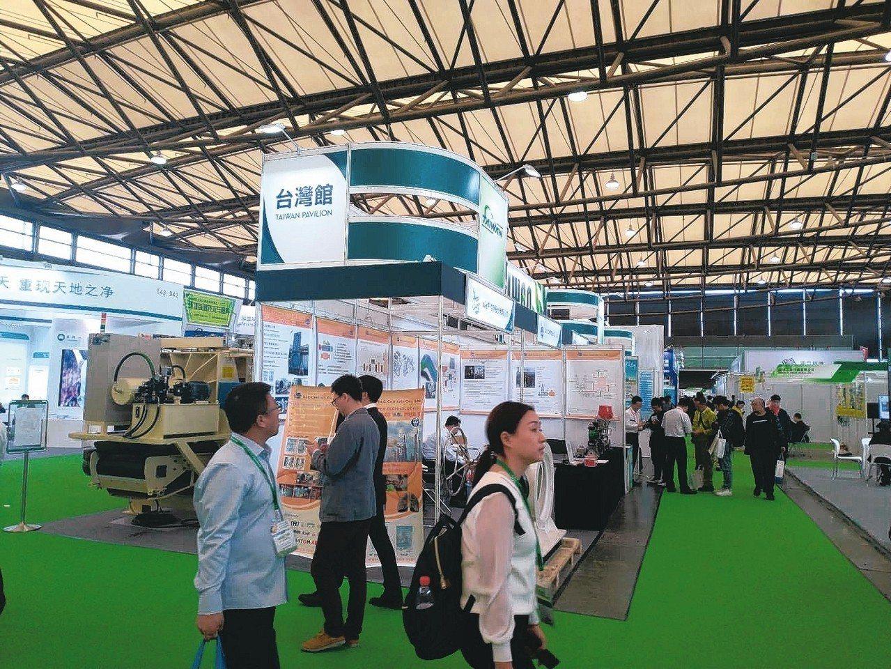 第20屆大陸環博會上,有八家台灣環保企業成立台灣館。 特派記者林宸誼/攝影