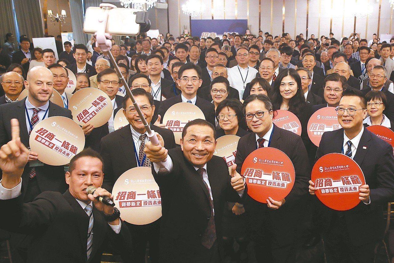 新北市長侯友宜(前排中)昨天在「新北產業投資誓師大會」中,與出席的外國駐台代表、...